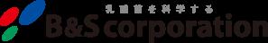 B&S Corporation Co., Ltd.
